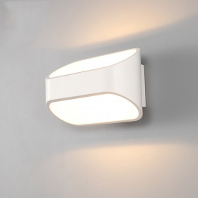 Applique LED OLIN blanche 6W 420 Lm