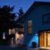 Applique murale LED Extérieur DAYTONA 12W Eq 120W IP65