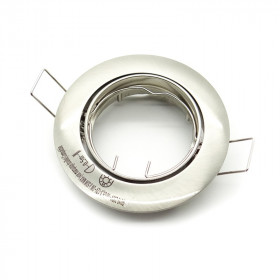 Spot Aluminium brossé 81mm