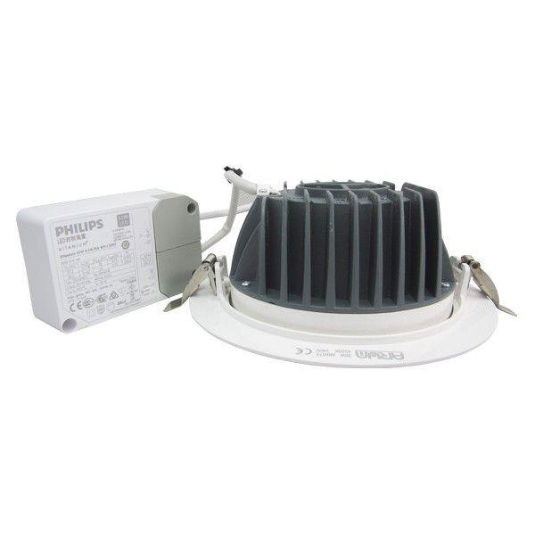 Spot Encastrable LED Pro Orientable 30W